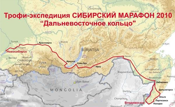 Сибирский Марафон 2010. Дальневосточное кольцо